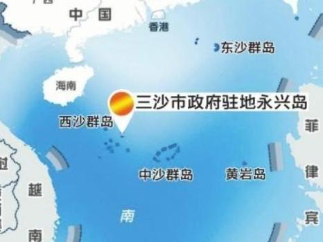 """中国最大的地级市"""""""