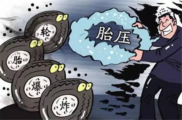 """【用车】胎压到底多少才算正常?Automan来给你科普"""""""