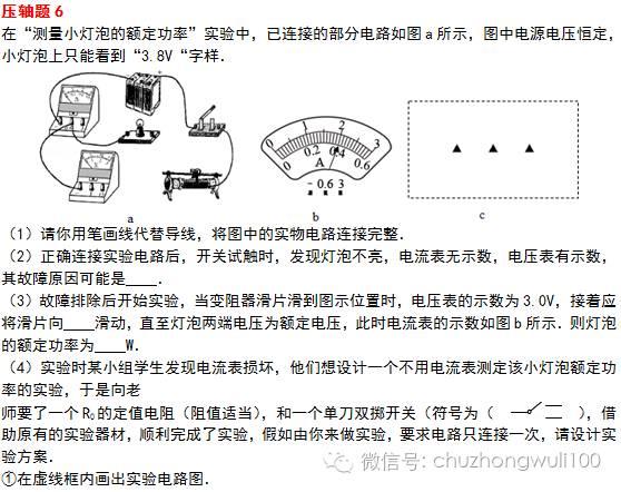 知识点: 机械运动丨声现象丨物态变化丨光现象丨透镜丨质量与密度丨力