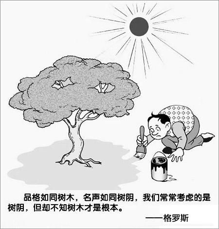 赤  裸 - 霁日风光 - wxm46720 的博客