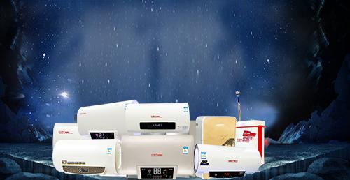 如何清洗圆柱空调柜机扬子江家用热水器2016年终特别策划大盘点!