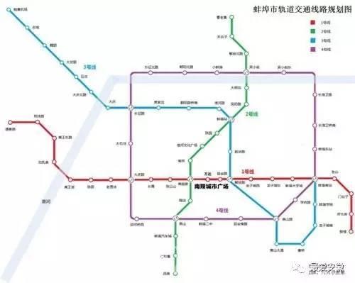 蚌埠市轨道交通规划线路   蚌埠1号线   :起讫点为怀远老河湾和城南客运站,线路全程36.8公里.
