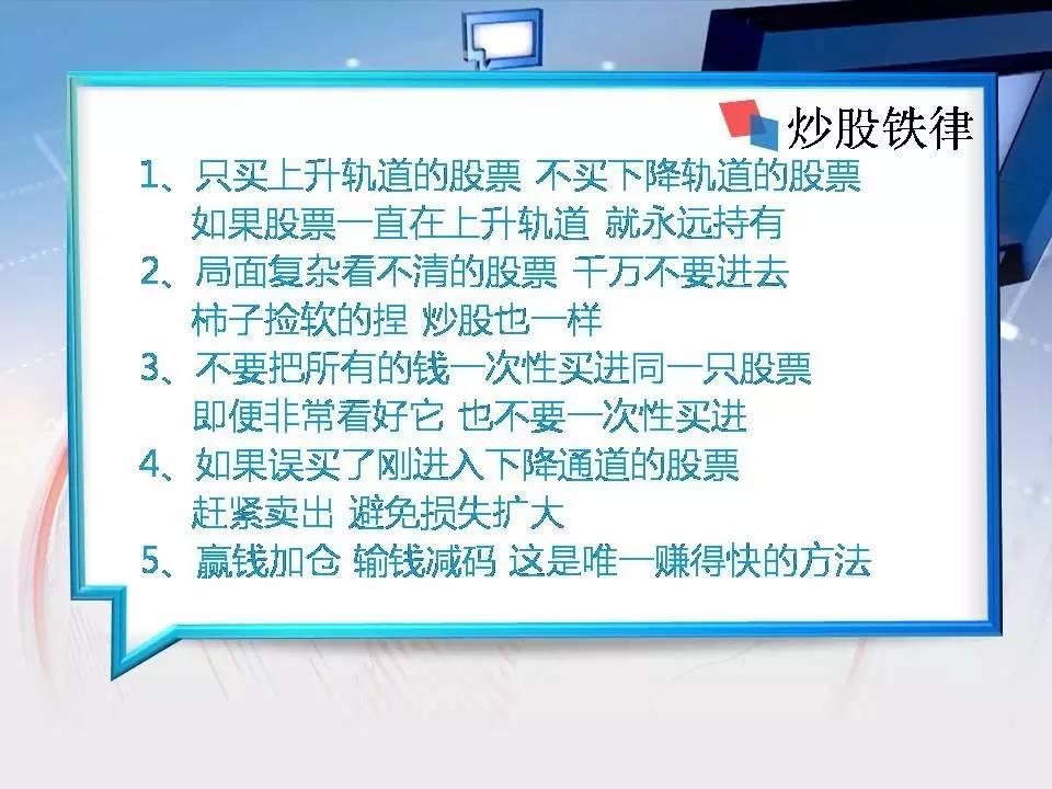 【股市聊聊吧】魏宁海技术大全_米米小财女_新浪博客