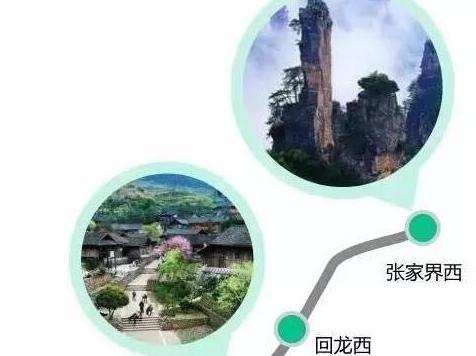 """桂林有望再迎来一条重要高铁 方案途经龙胜或资源"""""""