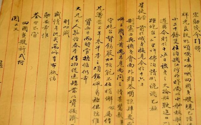 天津博物馆手稿:詹天佑书法特色,官方布告字正