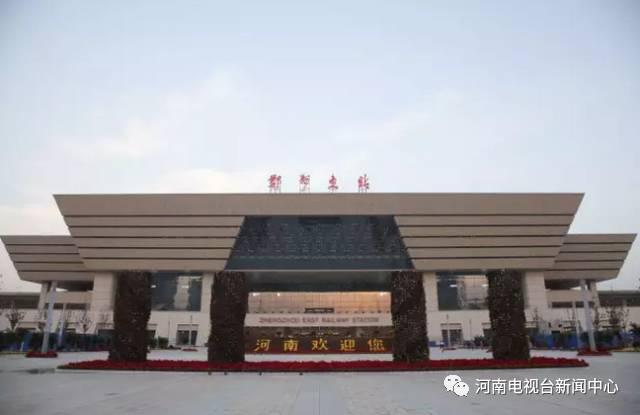 1月5日郑州东站将启用新的列车运行图