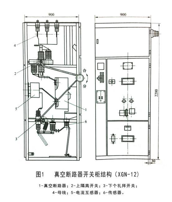 手车式断路器内部结构图