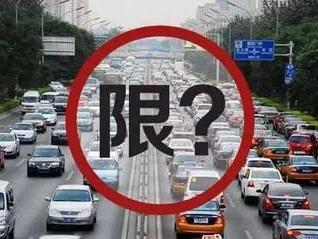 """太原又限行1月4日至8日24时启动机动车单双号限行"""""""