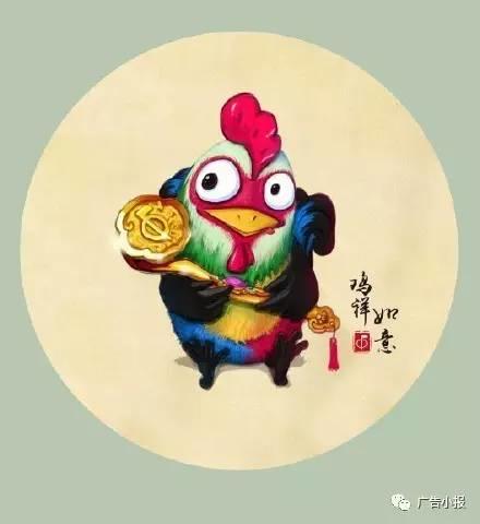 2017春晚吉祥物发布 却被中国邮政抢风头.