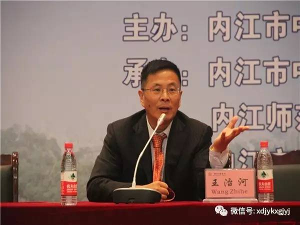 """刘璐 王治河 温恒福:有机马克思主义教育观"""""""