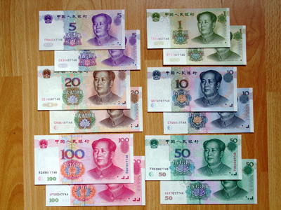 99年版人民币收藏价值分析