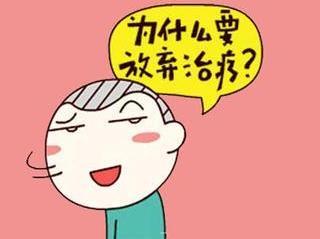 """痛风关节炎不发作时还需要服用秋水仙碱吗?"""""""