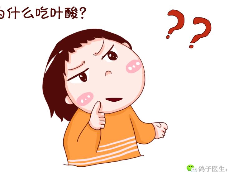 """关于叶酸,这4个问题,你知道答案嘛?"""""""