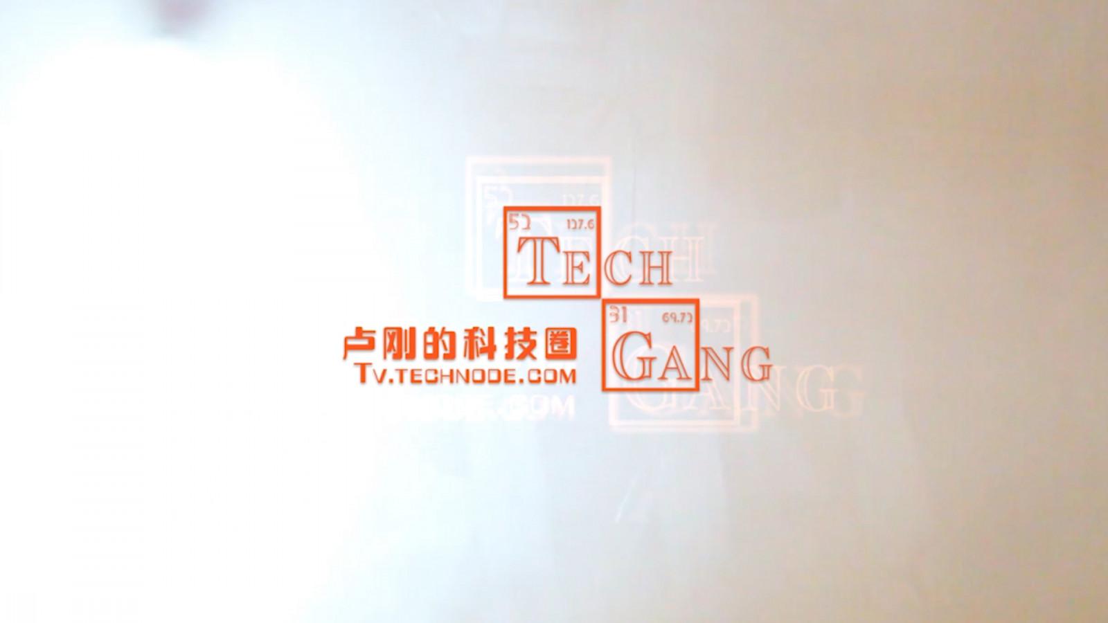 """【视频】TECHGANG 卢刚的科技圈  节目预告"""""""
