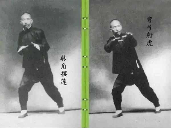 孙剑云形意拳