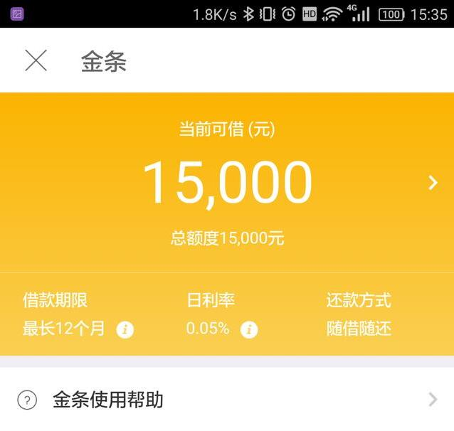 免费看pr社付费图片_搜狐视频如何付费
