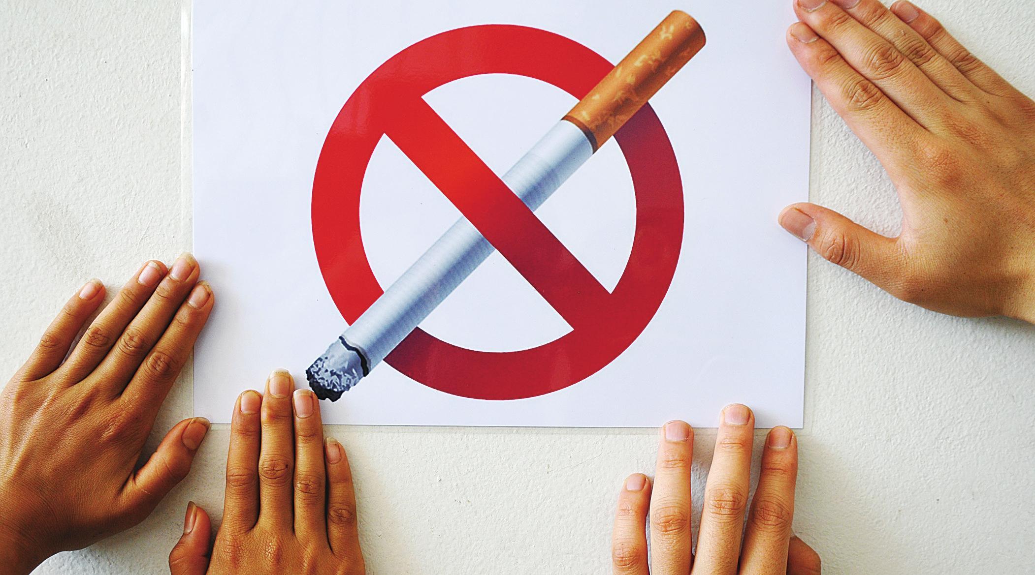 『戒烟日记』不吸烟第十六天