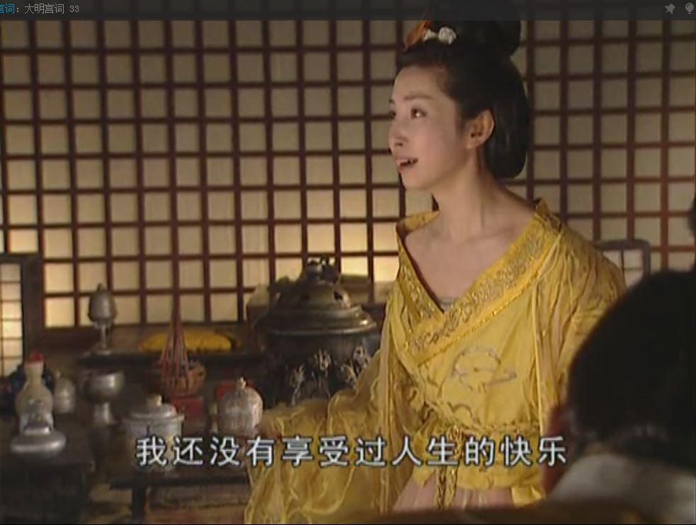 安乐公主�9c��f_历史 正文  唐朝时风气十分开放,所以安乐公主的私生活也十分混乱