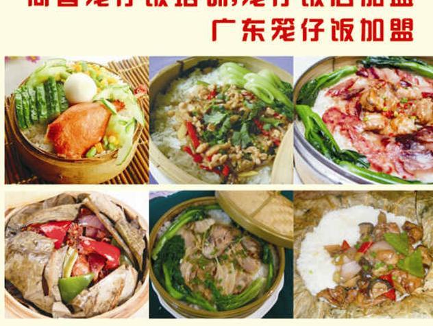 荷叶笼仔饭的味道和煲仔饭很相似,香馥馥的,味道浓重,有香菇鸡图片