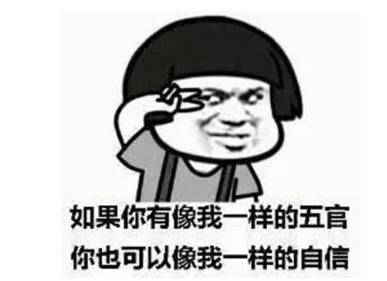 亚洲表情包七大天王,你每天都在用却不知道的真相!图片
