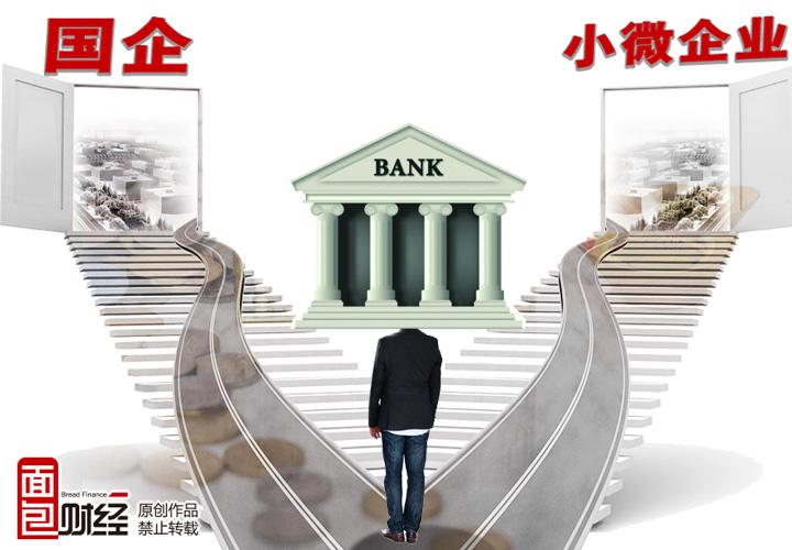 上市银行--首份银行业成绩单敲警钟:银行业集体负增长来袭?