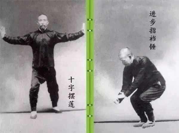 孙氏太极拳孙剑云