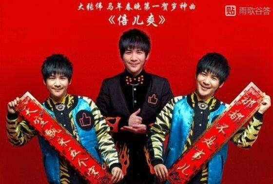 10、可爱颂(韩国歌曲)   《可爱颂》是韩国歌手 Hari 荷莉(原名郑圣图片
