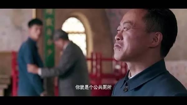 欠驴得水>的电影票,我想还给你好,疯子>渝北华辰电影院图片