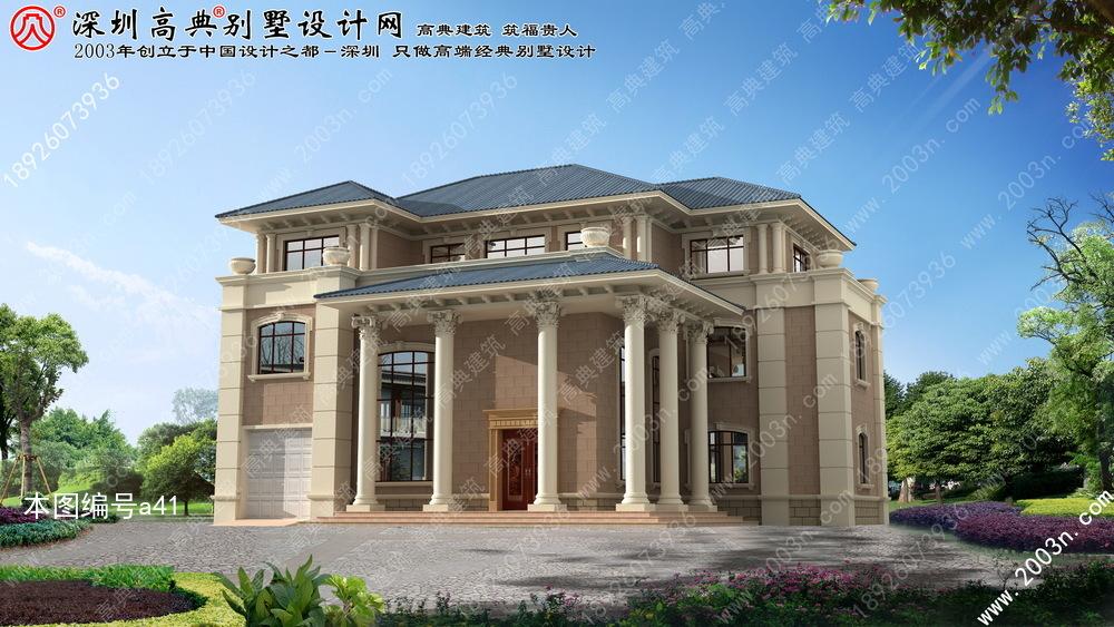 欧式二层半别墅, 欧式四层别墅外观, 三层半别墅外观图