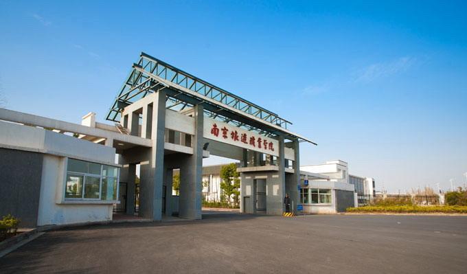 2017年南京旅游职业学院提前招生免试政策