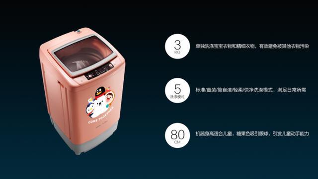 腾讯QQ与美的达成战略合作 推出10款智能家电的照片 - 5