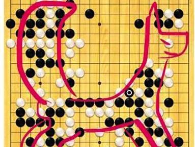 人工智能master围棋棋谱图片
