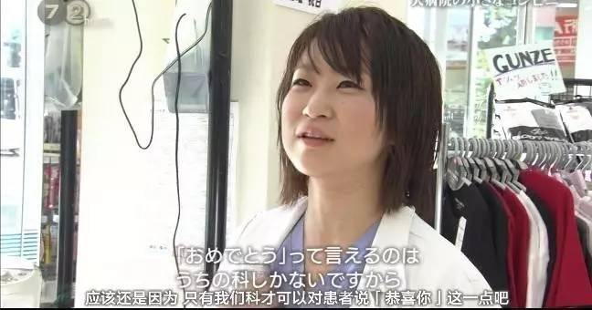 日本纪录片推荐之NHK 纪实72小时