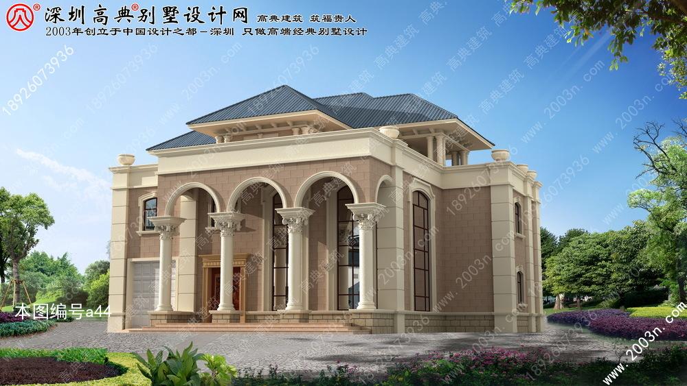 别墅外观效果图大全, 最美别墅外观造型