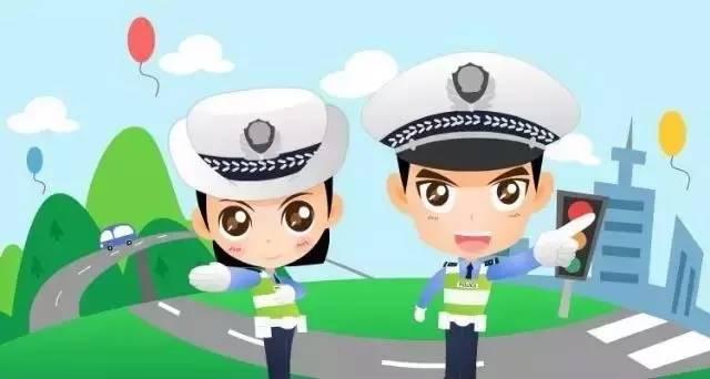 """由公安部交通管理局组织策划创作的一套""""我是交通警察""""动画表情包正式图片"""