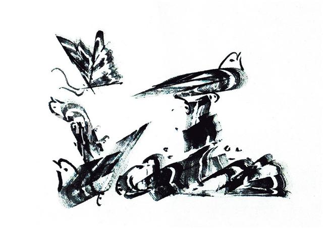 法技艺,   笔画间尽是鸟类的各种姿态,相当传神.   可以说是字中有