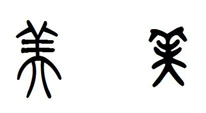 """36.""""一问三不知""""出自《左传》,说的是哪""""三不知""""?图片"""