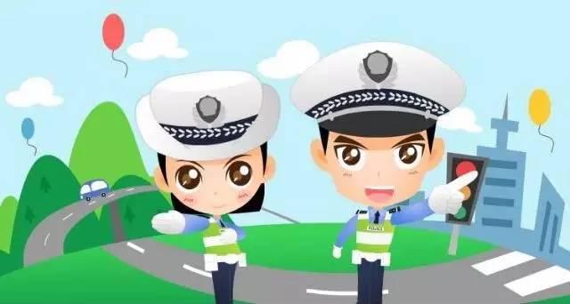 萌萌哒|微信表情我是交通警察正式下班表情上线了们同志包图片