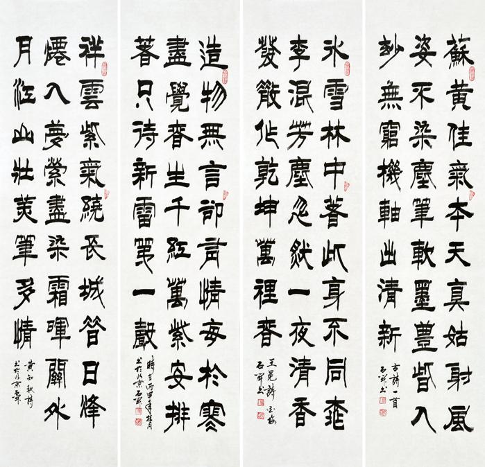 石开隶书古诗四条屏作品来源:易从网图片