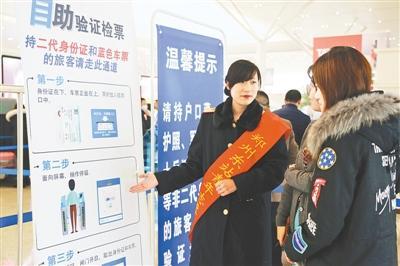 郑州今日启用新列车运行图 东站可5秒刷脸进站