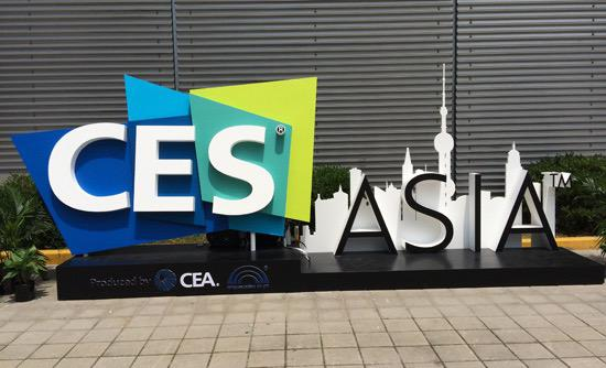 CES VR最大亮点:酷开VR一体机G1S将亮相,或配最强定位技术