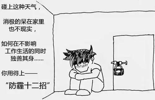 房间歌词刘瑞琦_kiyomi的歌词