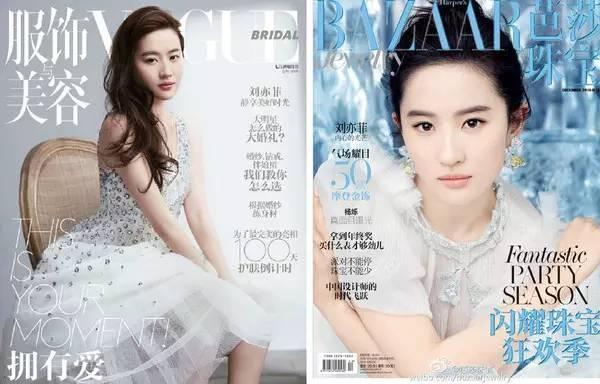 赵丽颖刘诗诗这么性感!看遍她们的封面发现个规律