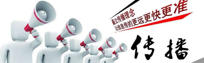 网络 营销_小米 网络 营销 神话_网络营销学习
