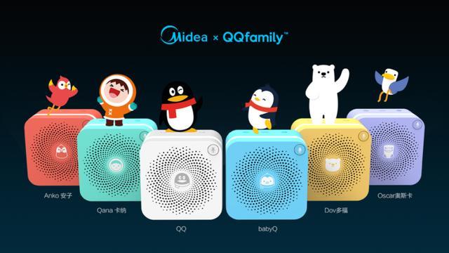 腾讯QQ与美的达成战略合作 推出10款智能家电的照片 - 8