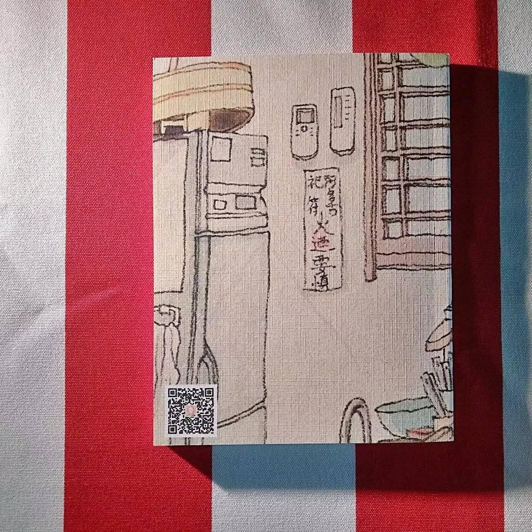 手绘笔记本京都奈良篇 尺寸:12cm*16cm 工艺:手绘 纸本印刷 封面材质