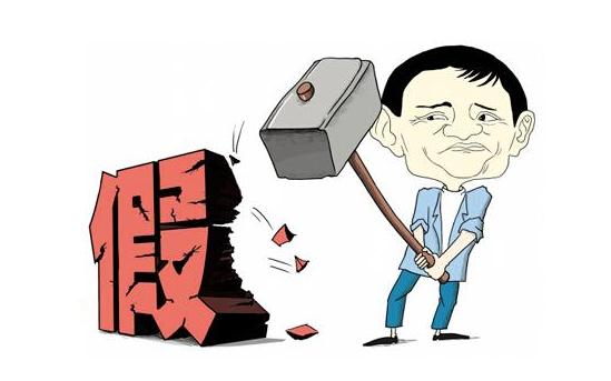 淘宝等9家中国市场再次进入美国贸易代表办公室USTR恶名市场名单-浙江义乌网-跨境电商