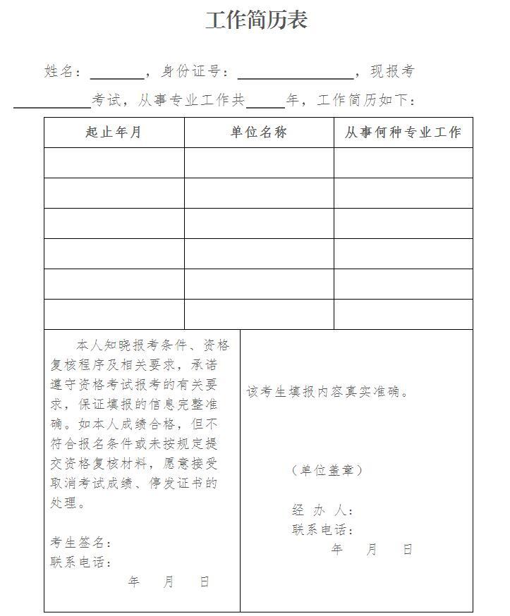 2019经济师查成绩_...17年四川中级经济师成绩查询入口