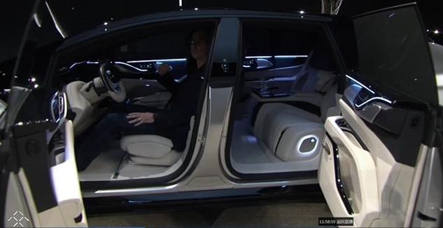 乐视汽车首发车型FF91上市,续航更长,技术更高高清图片