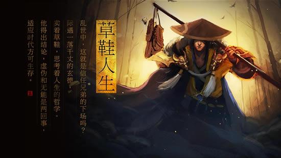 录若撸_王者荣耀刘备,站撸小王子刘三炮一炮轰穿王者峡谷